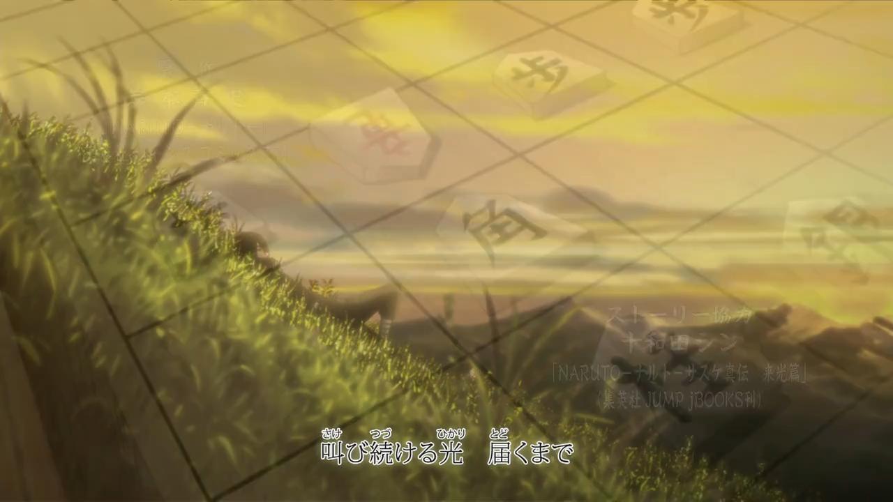 [ ͡° ͜ʖ ͡° ] Naruto Shippuden - 487 ENG SUB [HD][720p][AVC ...