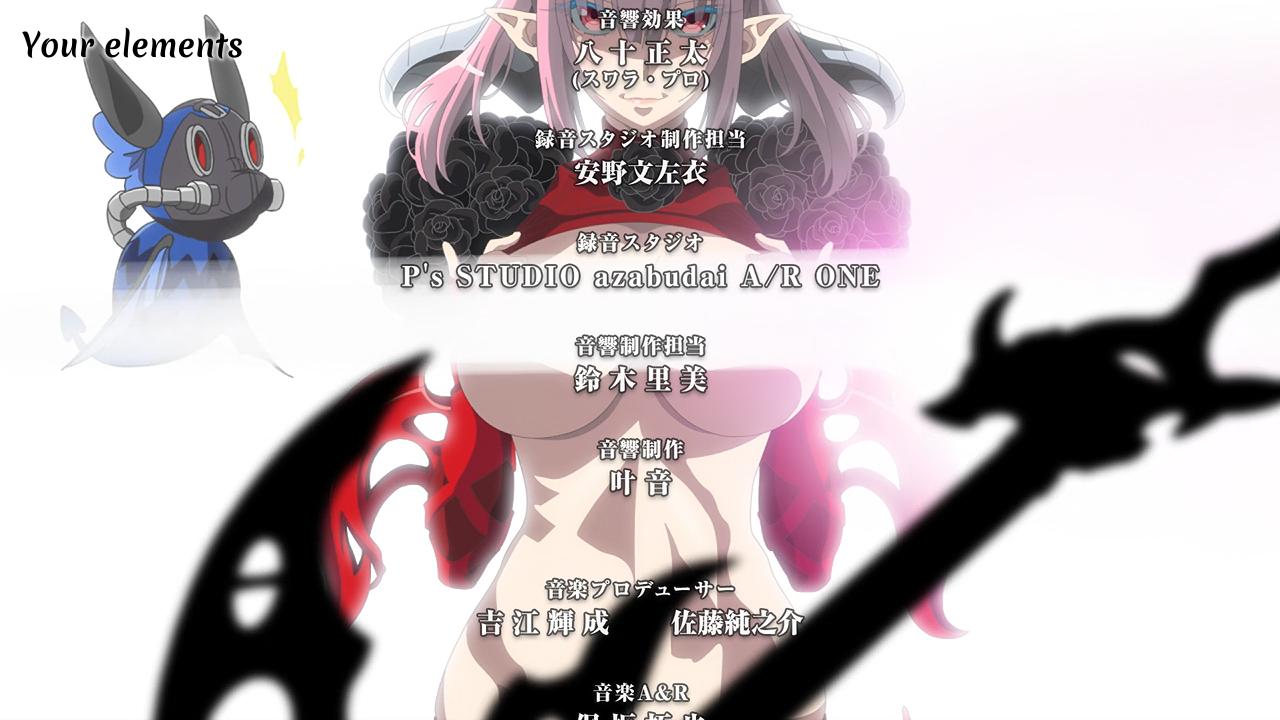 sin: nanatsu no taizai uncencered