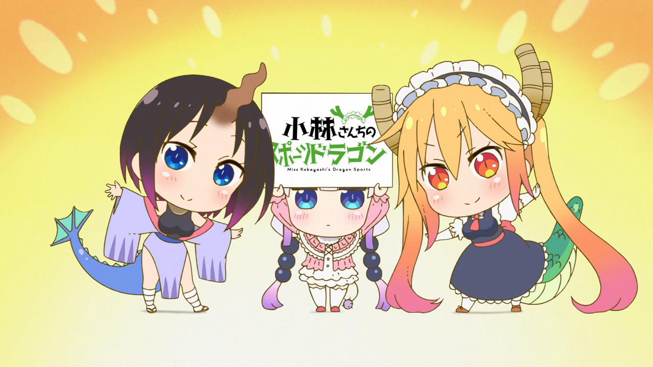 Kobayashi-san Chi no Maid Dragon 13/13 + Ova [HD 720p