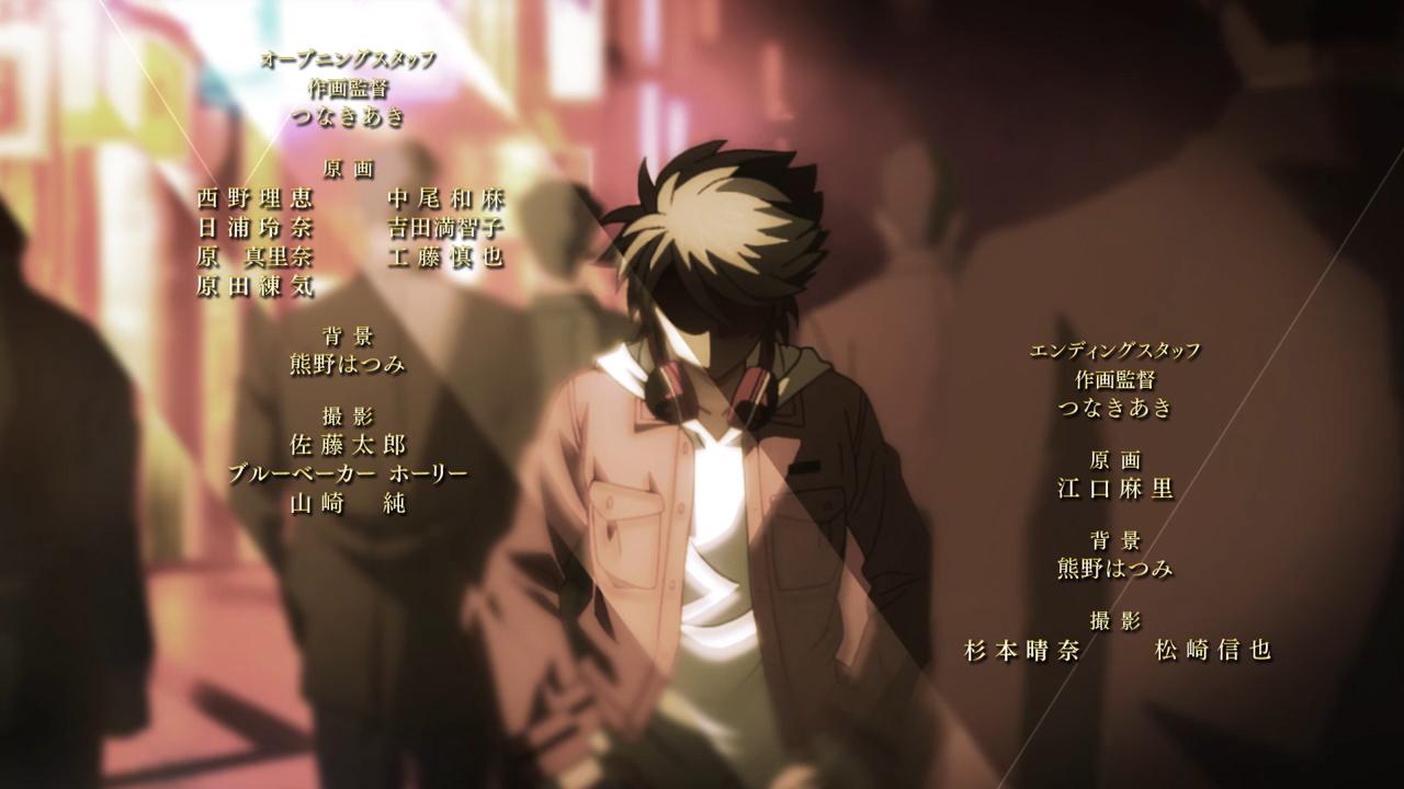 Kinokoe.screenshot