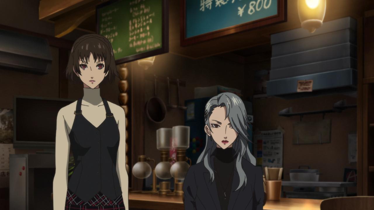 Persona 5 The Animation: Dark Sun.Screenshot